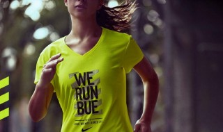 Nike we run blue 2015